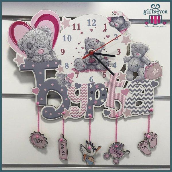 deciji-satovi-Dečiji sat mede ženski_56