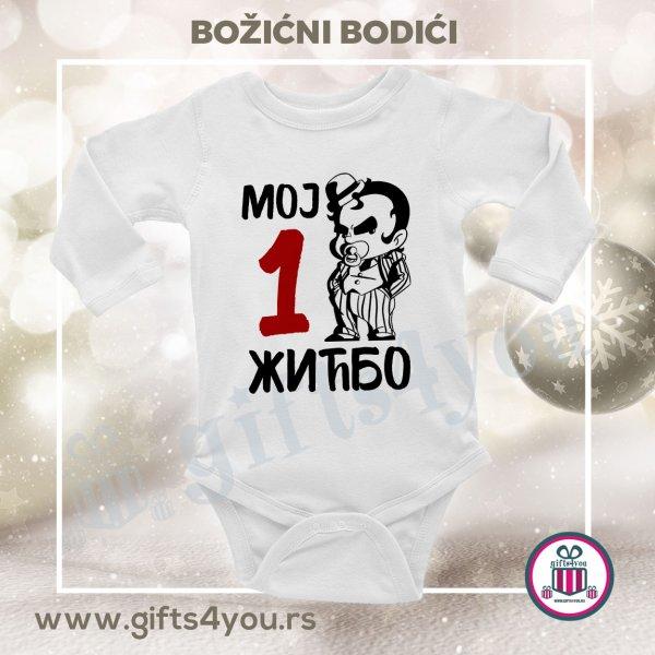 bodici-za-bebe-Bodići za bebe - Moj prvi Božić_10
