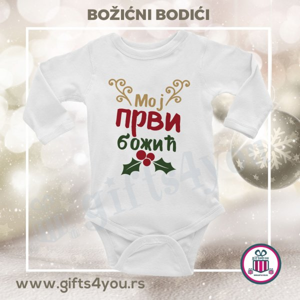 bodici-za-bebe-Bodići za bebe - Moj prvi Božić_11