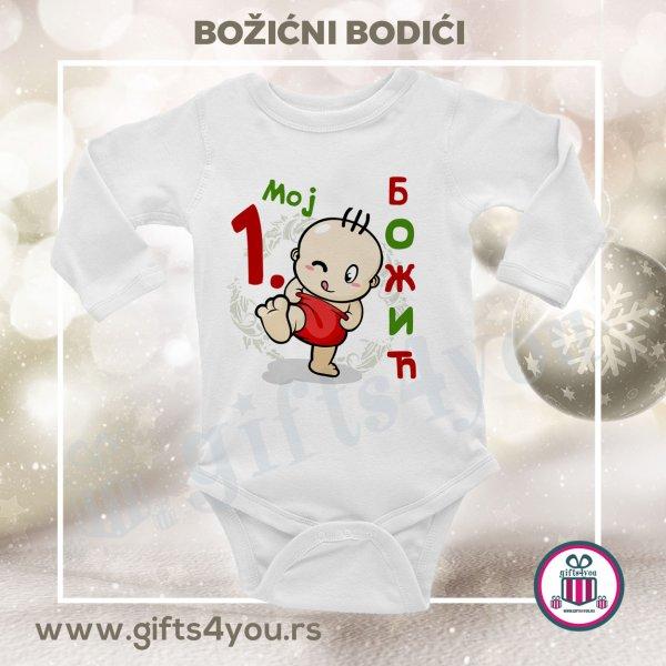 bodici-za-bebe-Bodići za bebe - Moj prvi Božić_12