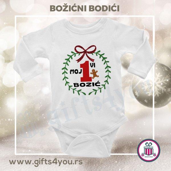 bodici-za-bebe-Bodići za bebe - Moj prvi Božić_13