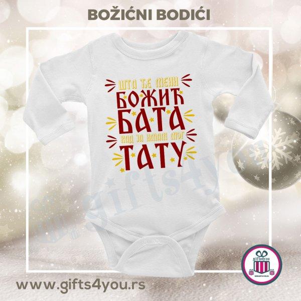 bodici-za-bebe-Bodići za bebe - Moj prvi Božić_14
