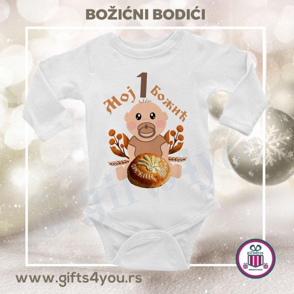 bodici-za-bebe-Bodići za bebe - Moj prvi Božić_15