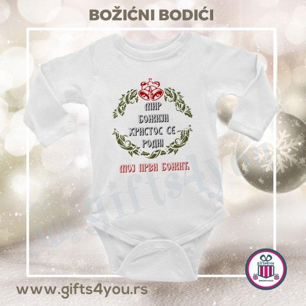 bodici-za-bebe-Bodići za bebe - Moj prvi Božić_2
