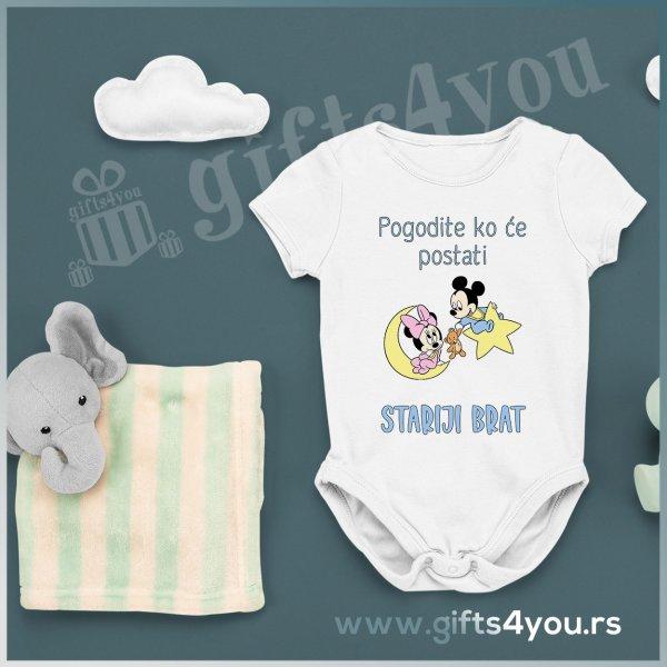 bodici-za-bebe-Bodići za bebe - Stariji brat_25