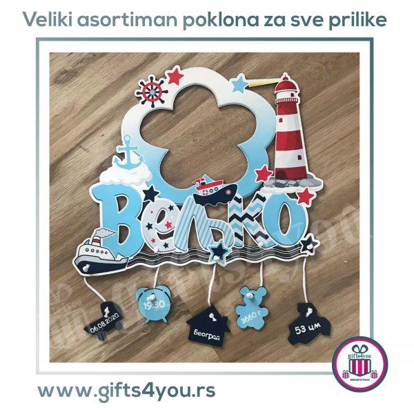 deciji-ramovi-Dečiji ram - Mornarski_4