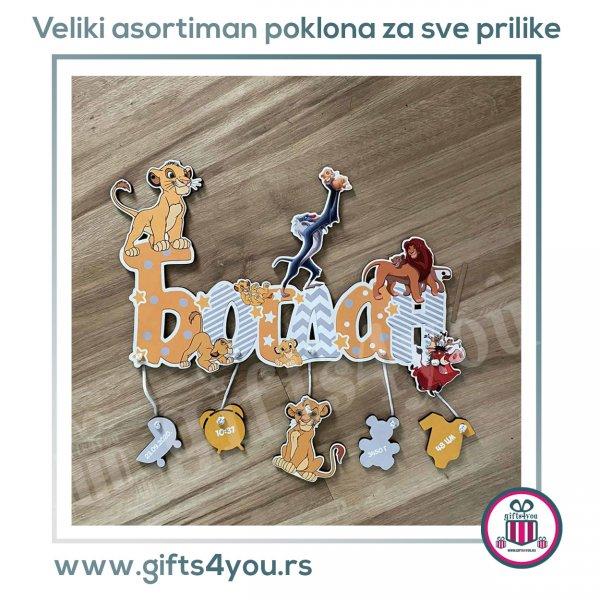 deciji-ramovi-Dečiji ram - Kralj dzungle_27