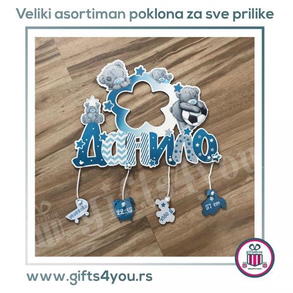 deciji-ramovi-Meda_33