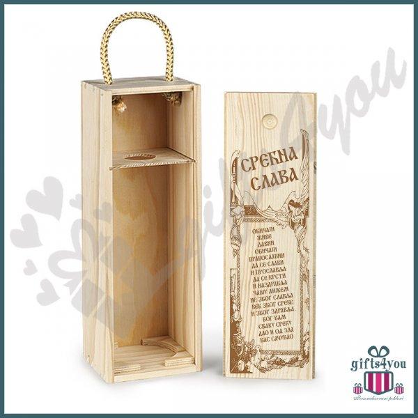kutije-za-vino-Kutija za vino - Srećna slava_2