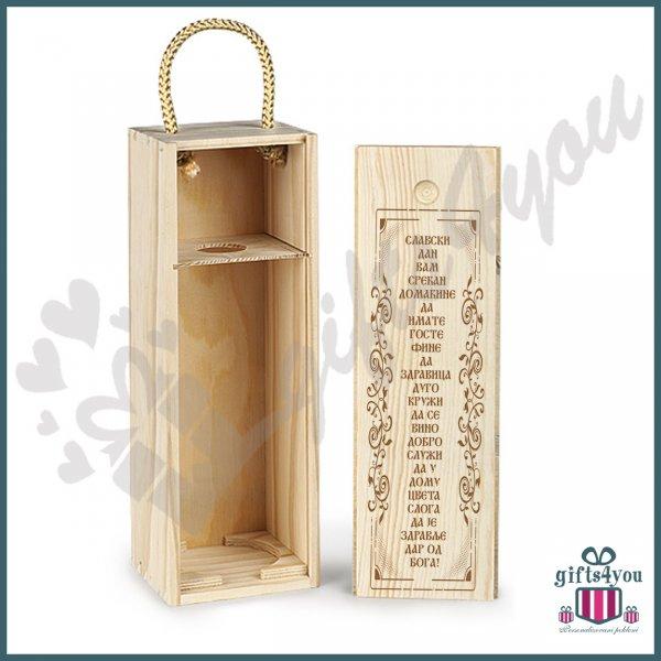 kutije-za-vino-Kutija za vino - Srećna slava_4