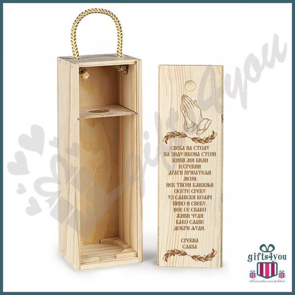 kutije-za-vino-Kutija za vino - Srećna slava_7