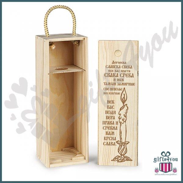 kutije-za-vino-Kutija za vino - Srećna slava_10