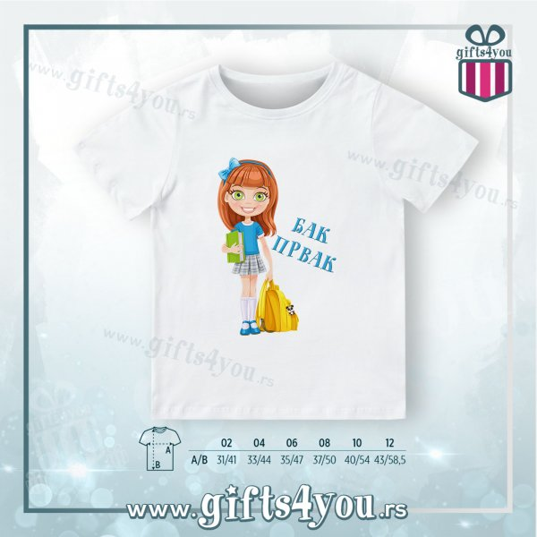 decije-majice-Dečija majica - Djak prvak_5