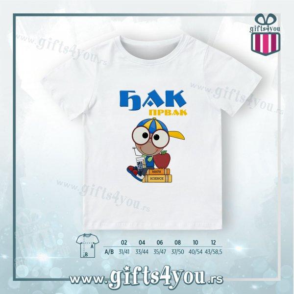 decije-majice-Dečija majica - Djak prvak_7