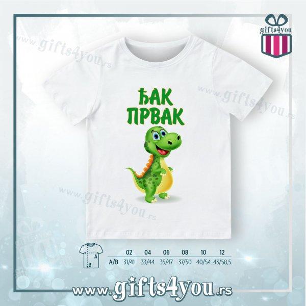 decije-majice-Dečija majica - Djak prvak_3