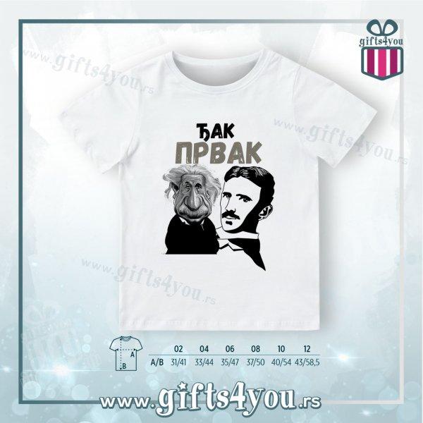 decije-majice-Dečija majica - Djak prvak_10