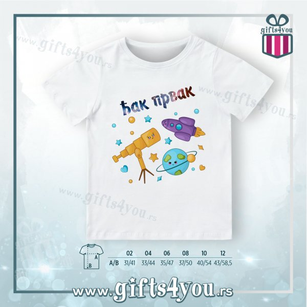 decije-majice-Dečija majica - Djak prvak_11