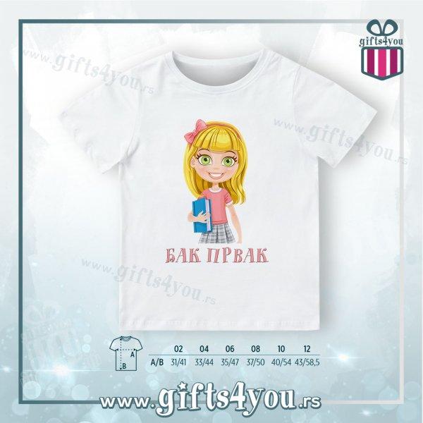 decije-majice-Dečija majica - Djak prvak_12