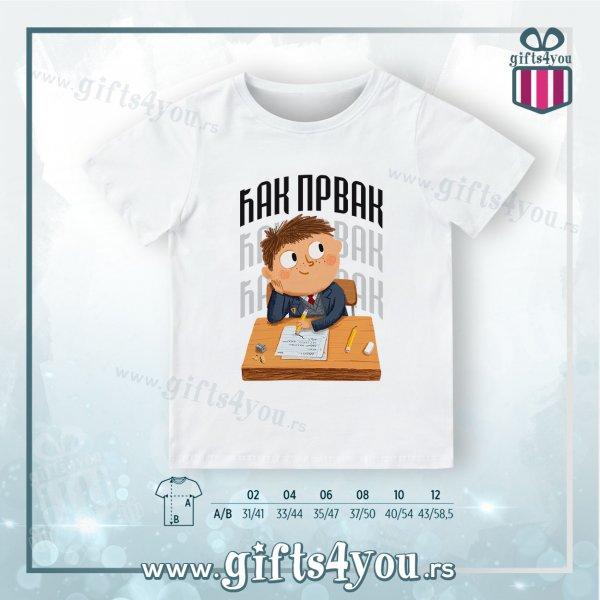 decije-majice-Dečija majica - Djak prvak_13