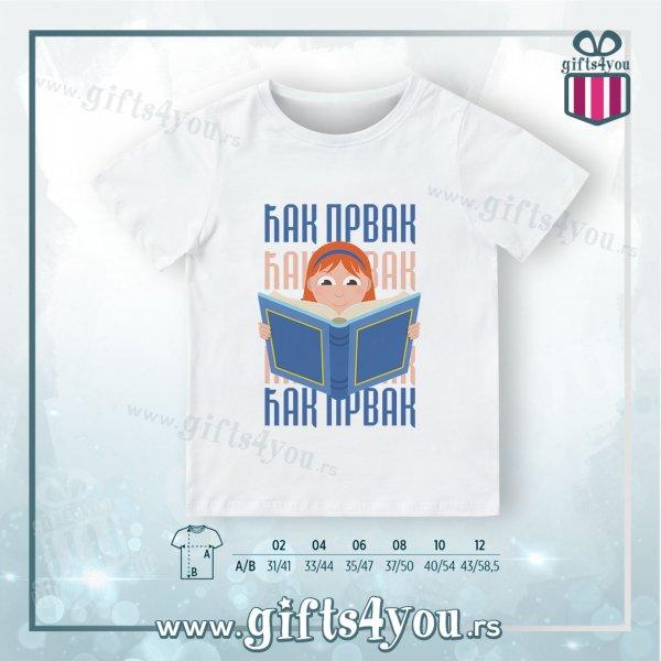 decije-majice-Dečija majica - Djak prvak_14