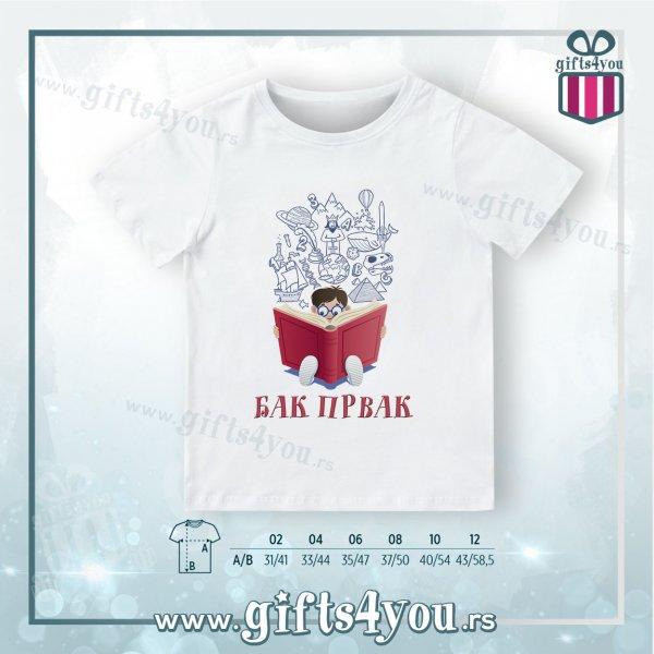 decije-majice-Dečija majica - Djak prvak_16