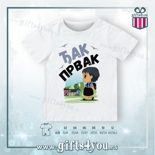 decije-majice-Dečija majica - Djak prvak_18
