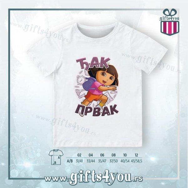 decije-majice-Dečija majica - Djak prvak_19