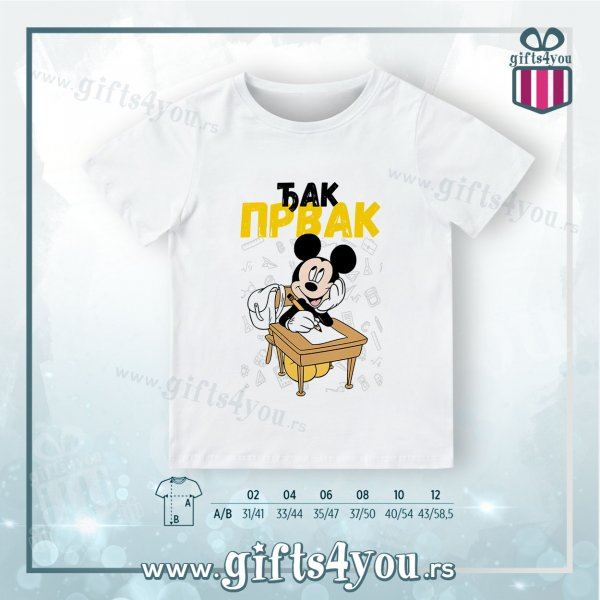 decije-majice-Dečija majica - Djak prvak_21