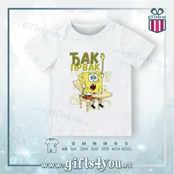 decije-majice-Dečija majica - Djak prvak_25