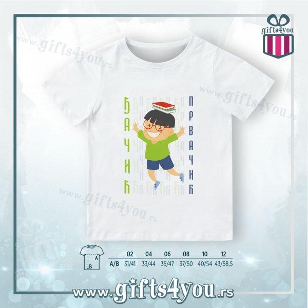 decije-majice-Dečija majica - Djak prvak_33