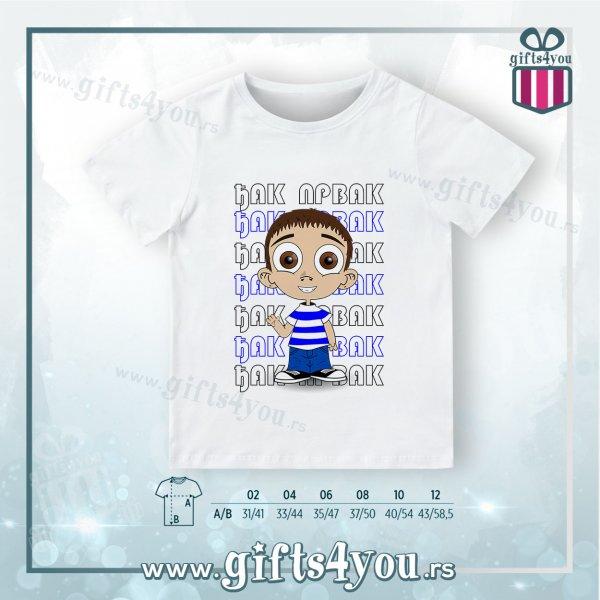 decije-majice-Dečija majica - Djak prvak_34
