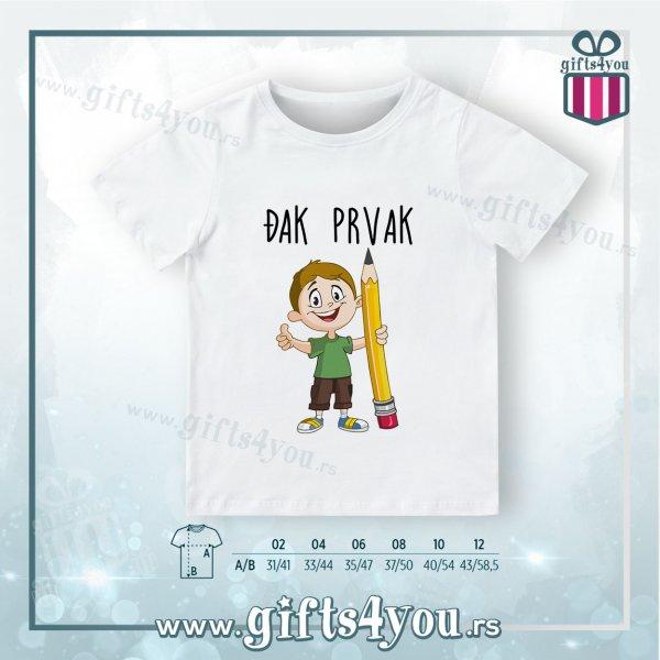 decije-majice-Dečija majica - Djak prvak_36