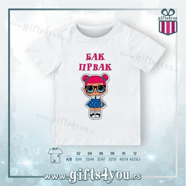decije-majice-Dečija majica - Djak prvak_37