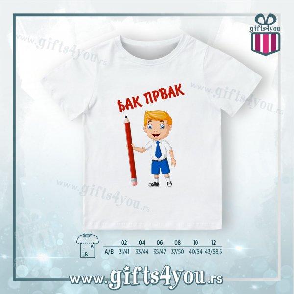 decije-majice-Dečija majica - Djak prvak_38