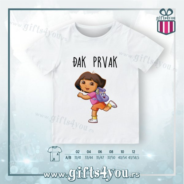 decije-majice-Dečija majica - Djak prvak_39
