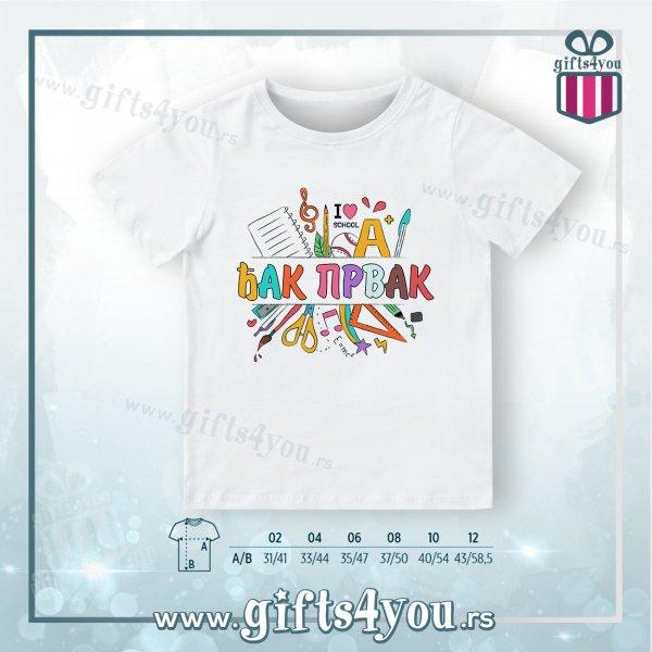 decije-majice-Dečija majica - Djak prvak_40