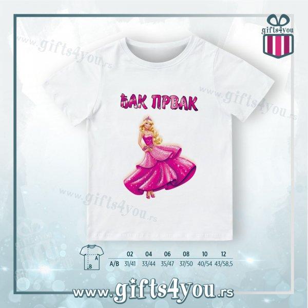 decije-majice-Dečija majica - Djak prvak_41