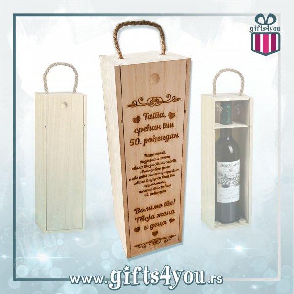 kutije-za-vino-Kutija za vino - Srećna 50. rodjendan_11
