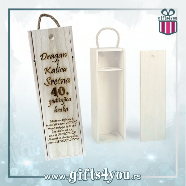 kutije-za-vino-Kutija za vino - Srećna godišnjica braka_12