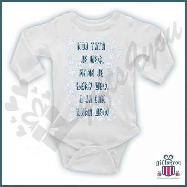 bodici-za-bebe-Ja sam šef bodić_126