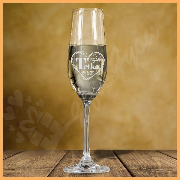 case-za-sampanjac-Najbolja tetka na svetu čaše za šampanjac_1