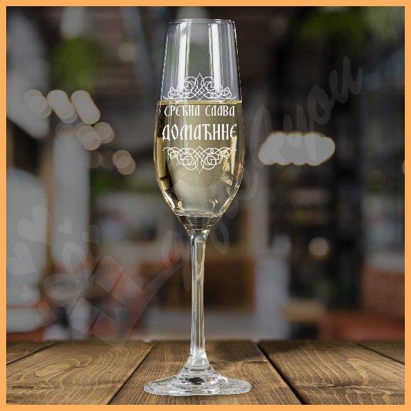 case-za-sampanjac-Srećna slava domaćine čaše za šampanjac_9