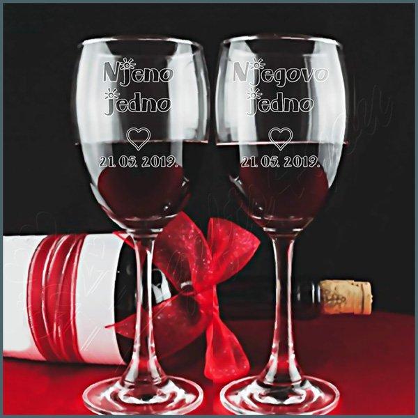 case-za-vino-Njeno jedino srce čaše za vino_5