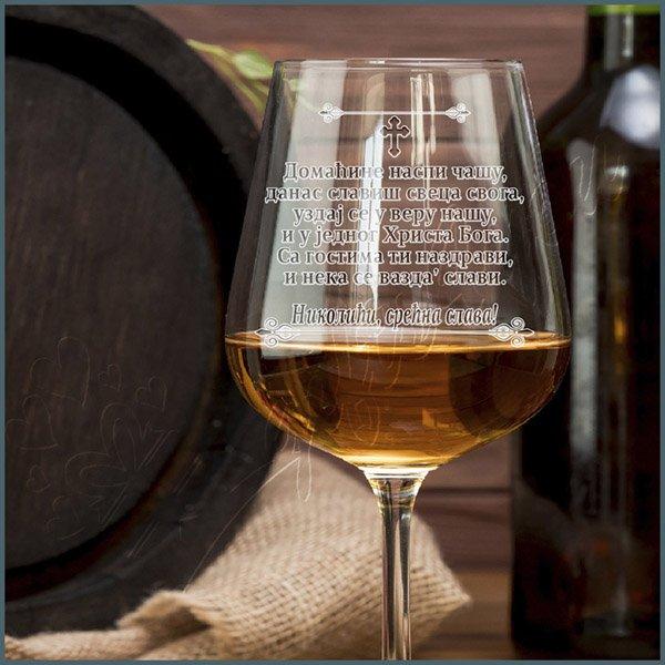 case-za-vino-Od boga ti zdravlje čaša za vino_29