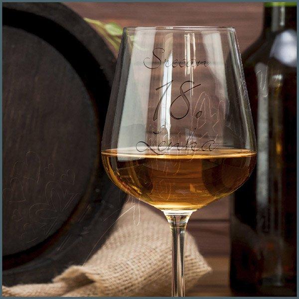 case-za-vino-Srećan 18 rođendan čaša za vino_33