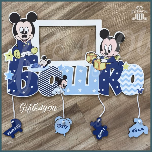 deciji-ramovi-Mickey Mouse svetlo plavi dečiji ram _55