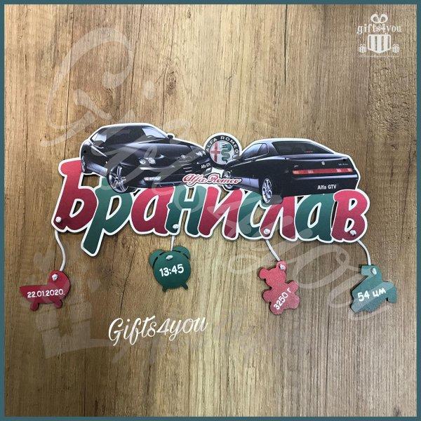 deciji-ramovi-Alfa Romeo dečiji ram sa kolima_59