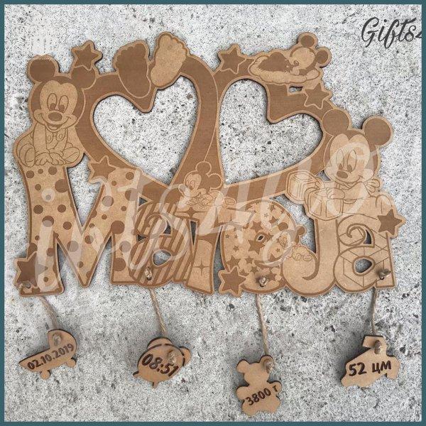 deciji-ramovi-Ram Mickey Mouse - Izgraviran_72