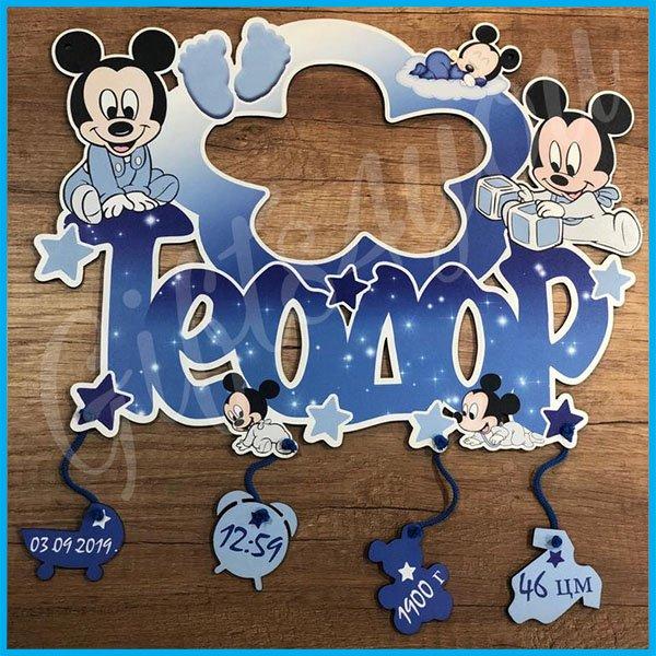 deciji-ramovi-Mickey mouse dečiji ram_50