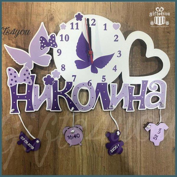 deciji-satovi-Ljubičasti dečiji sat sa leptirićima_45